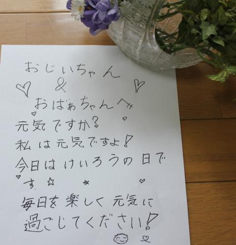 keiro6629-(1).jpg