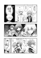 kyousera006.jpg