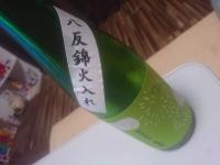 お出かけ 西日本