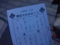 あぽちぇ 長野県 花火