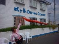アドバンス 海 ダイビング 神奈川県