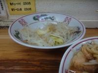 麺 G-Back
