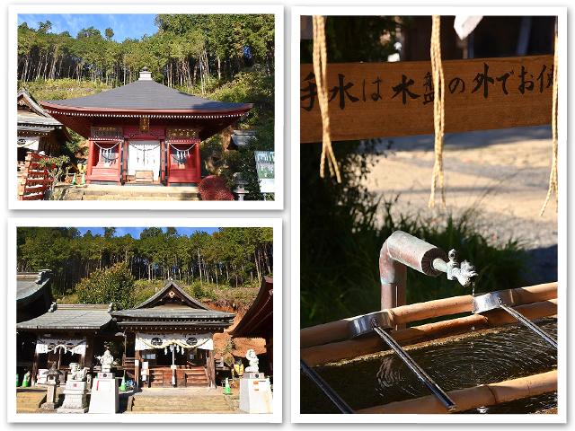 紅葉☆太平山