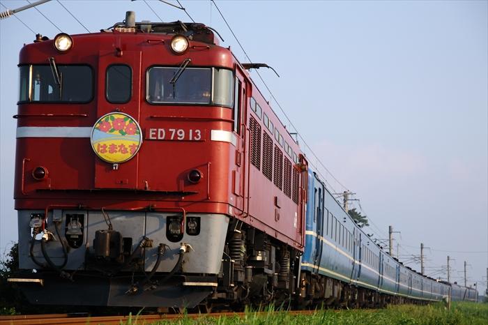 202レ ED79-13