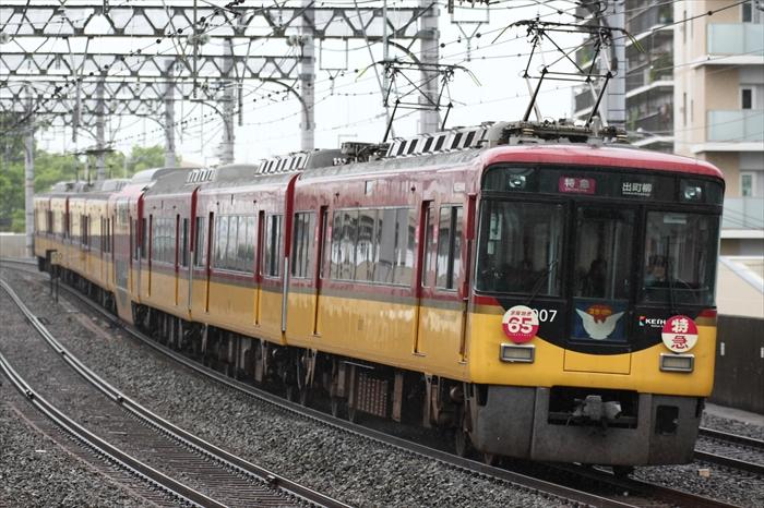 B0908Z 8007F