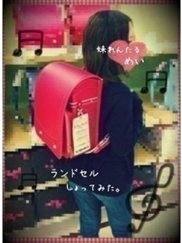 妹レンタルめいJS