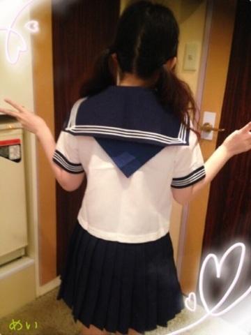 妹レンタルめい制服コス