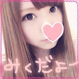 ロイヤルスイートみく顔 (2)