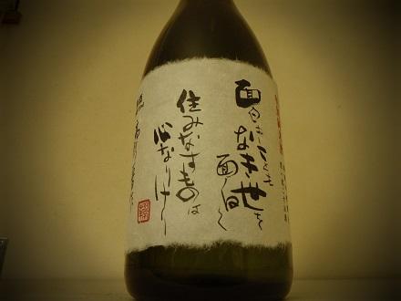 25SEP15 ODAWARA 001a