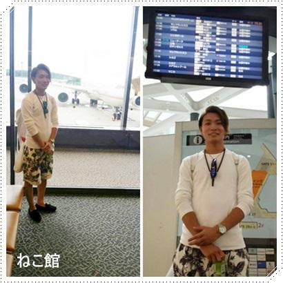 blog3_201509011649493ca.jpg