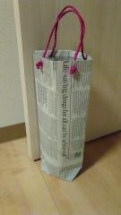 新聞ワインバッグ
