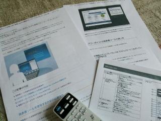 DSC_1786.jpg