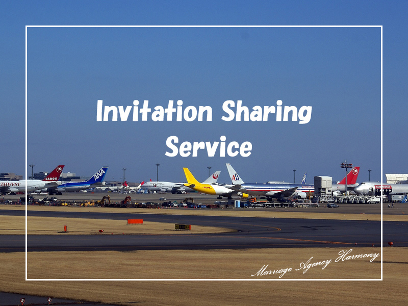 Invitation-Sharing-Service.jpg