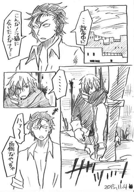 tokyoOFF_1.jpg