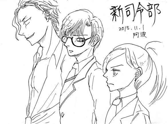 tokyoOFF_16.jpg