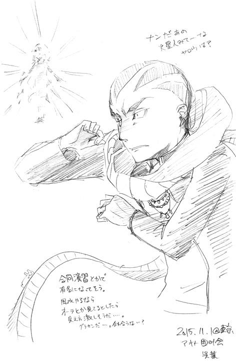 tokyoOFF_17.jpg
