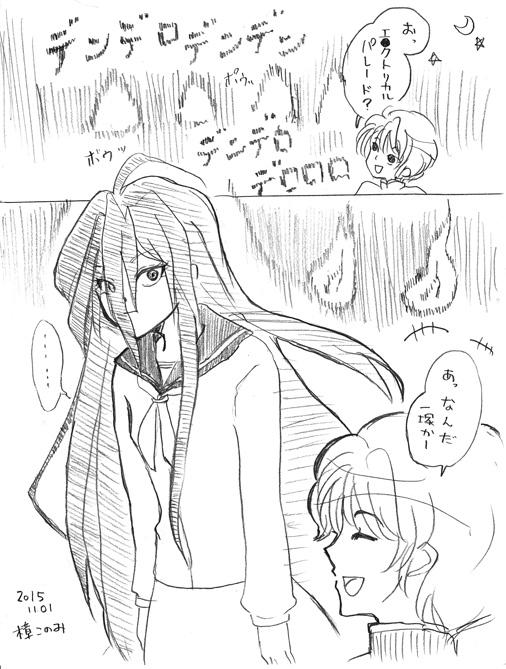 tokyoOFF_18.jpg