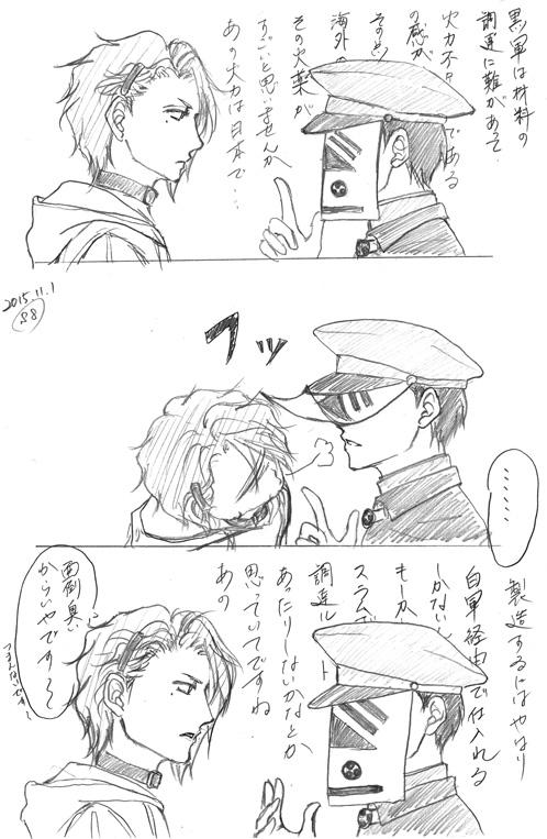 tokyoOFF_19.jpg