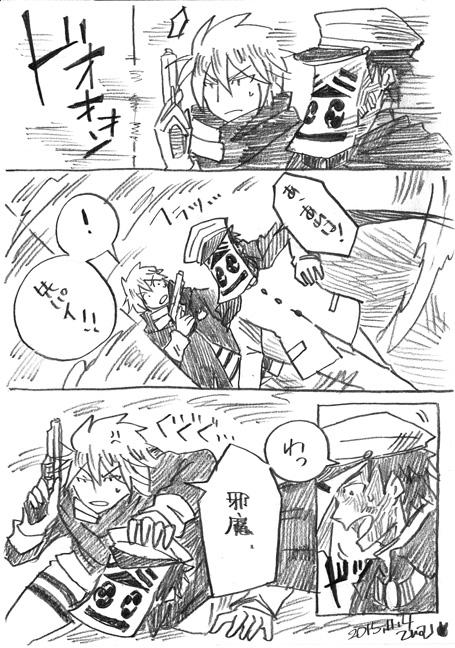 tokyoOFF_2.jpg