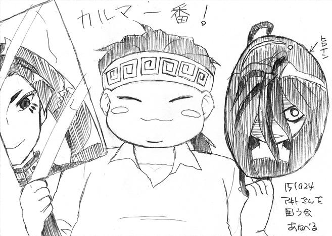 tokyoOFF_28.jpg