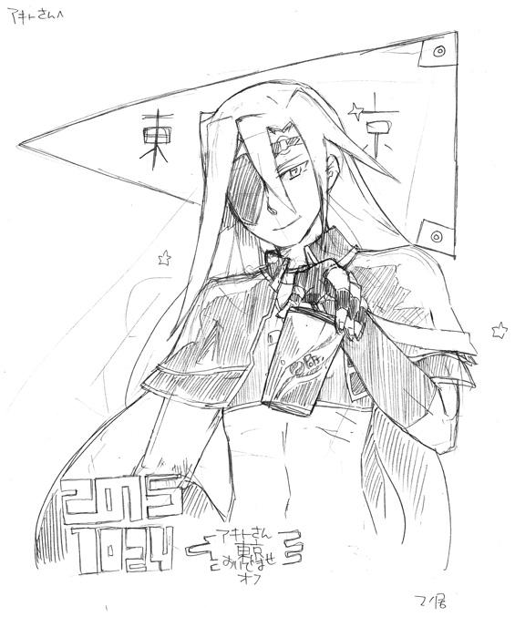 tokyoOFF_31.jpg
