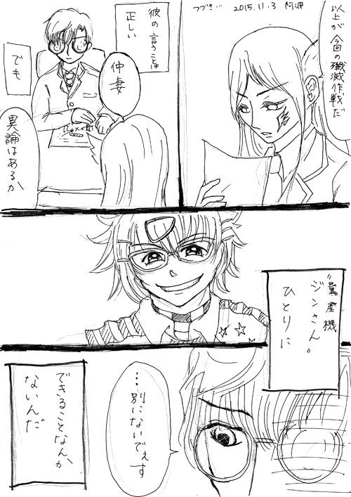 tokyoOFF_32.jpg