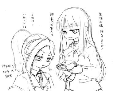tokyoOFF_5.jpg