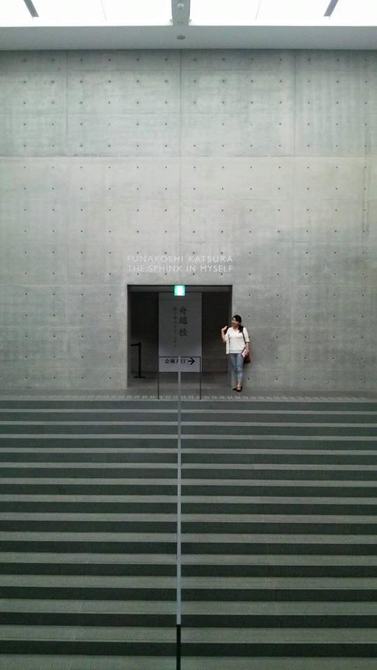 平成27年8月29日美術館