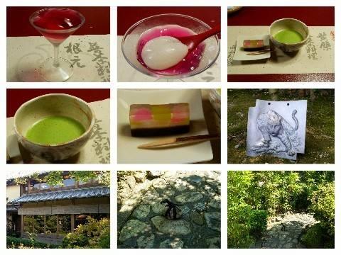 平成27年9月12日普茶料理4