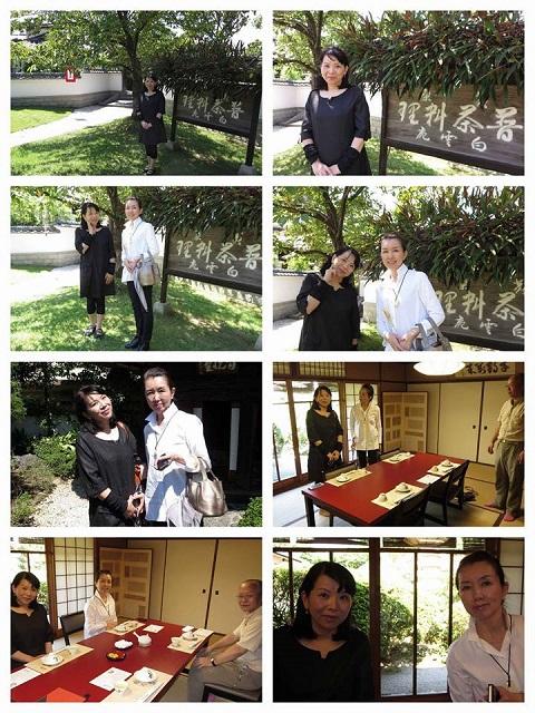 平成27年9月12日普茶料理7