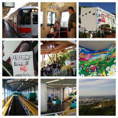 平成27年9月22日須磨浦山上公園1