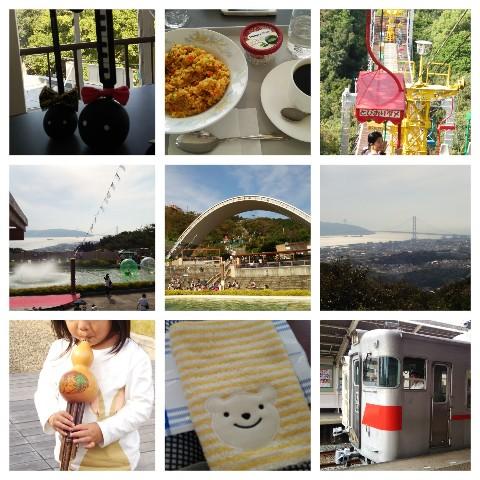 平成27年9月22日須磨浦山上公園2
