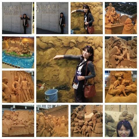 平成27年10月18日砂の美術館1