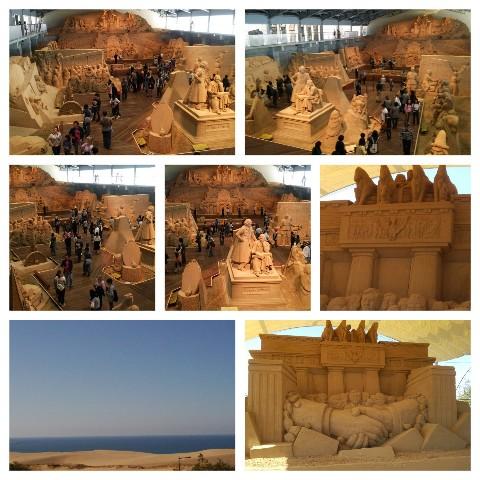平成27年10月18日砂の美術館4