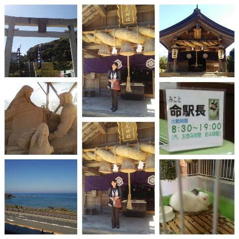 平成27年10月18日白兎神社