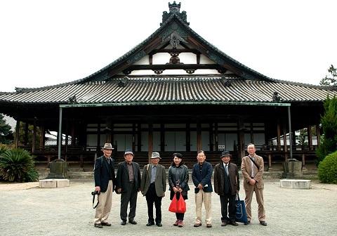 平成27年11月24日歴史と文化3