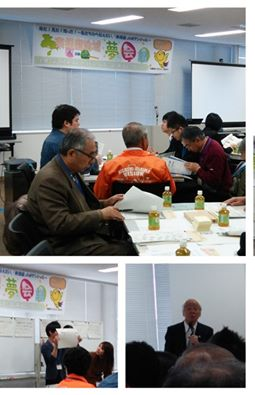 平成27年12月5日東播磨夢会議