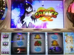 2015-10-10-01 変身チャンス