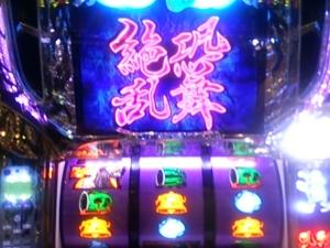 2015-10-10-10 絶恐乱舞