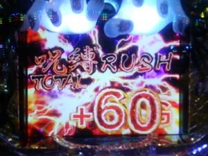 2015-10-10-10 絶恐乱舞60G