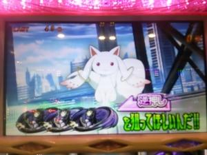 2015-10-14-10 1G目ナビ