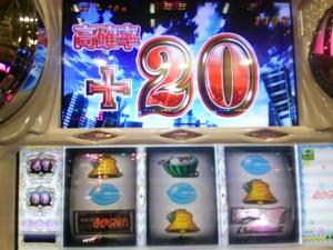 2015-10-19-01 マミさん強チェリー20G