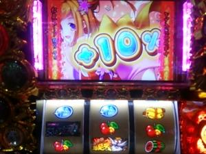 2015-10-21-13 お銀デート10%