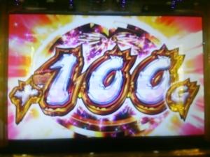 2015-10-21-14 家康100G