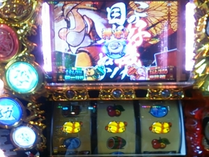 2015-10-28-03 強ベル