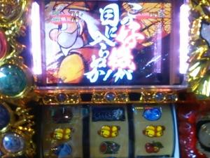 2015-10-28-09 強ベル