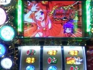 2015-10-28-09 強ベルお銀勝ち