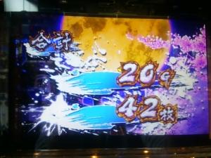2015-10-28-13 天井42枚
