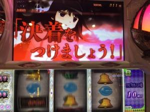 2015-11-03-05 赤追撃