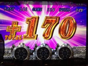 2015-11-05-05 単チェリーから170G
